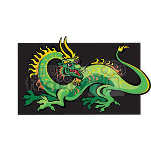 green dragon clipart. Royalty-free image # 380034