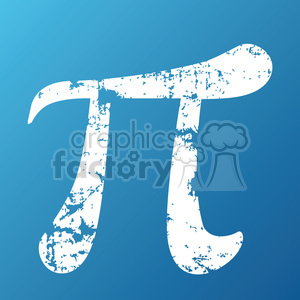blue pi symbol grunge clipart. Royalty-free image # 386454