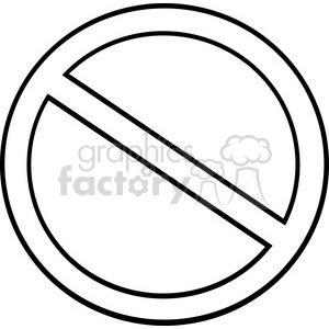 Clipart of Stop Sign clipart. Royalty-free image # 386971