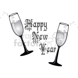 happy new year glasses clipart