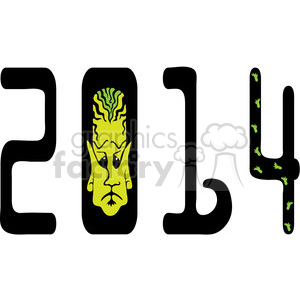 2014 alien clipart clipart. Commercial use image # 387992
