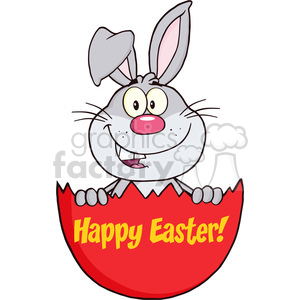 Royalty Free RF Clipart Illustration Surprise Gray Rabbit Peeking Out Of An Easter Egg With Text clipart. Royalty-free image # 390253