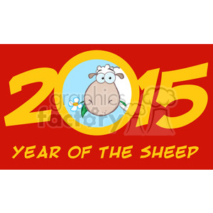 Illustration Year Of Sheep 2015 Numbers Design Card With Head Sheep And Text clipart. Royalty-free image # 393558
