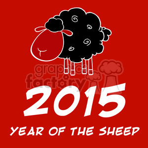 Royalty Free Clipart Illustration Year Of The Sheep 2015 Design Card With Black Sheep animation. Royalty-free animation # 393578