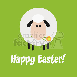 8223 Royalty Free RF Clipart Illustration Cute White Sheep With A Flower Modern Flat Design Vector Illustration With Text clipart. Royalty-free image # 396118