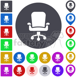 icon button 056 swivel chair clipart. Commercial use image # 397273