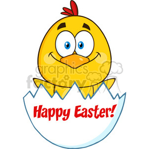 royalty free rf clipart illustration happy yellow chick cartoon character hatching from an egg vector illustration isolated on white with text clipart. Commercial use image # 399340