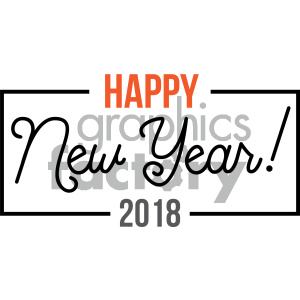 happy new year 2018 box clipart. Commercial use image # 404009