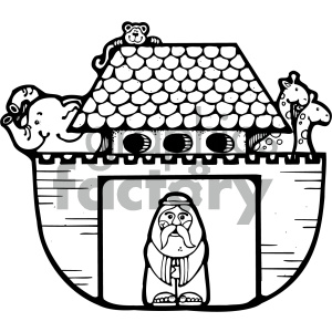 Noahs Ark black white clipart. Commercial use image # 405425