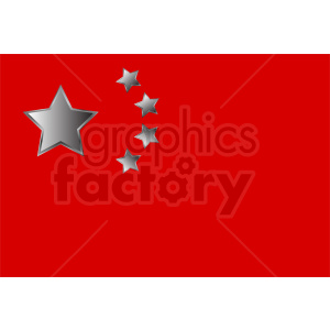 China flag with gradient star design clipart. Commercial use image # 412362