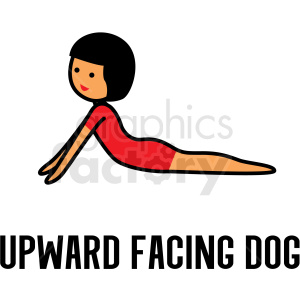 cartoon girl doing yoga upward facing dog vector clipart clipart. Royalty-free image # 412792