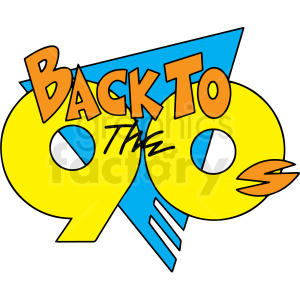 clipart - back to the 90s text.