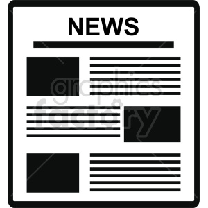 isometric newspaper vector icon clipart 4 clipart. Commercial use image # 414349