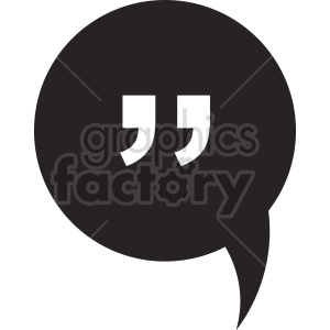 quotes symbol vector clipart clipart. Commercial use image # 415494