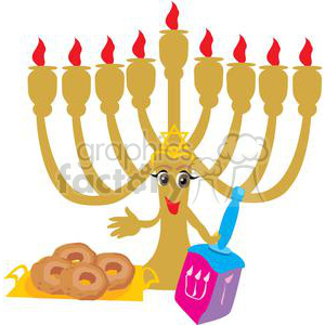 hanukkah-025 animation. Royalty-free animation # 381480