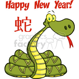 5125-Snake-Cartoon-Character-With-Text-And-Chinese-Symbol-Royalty-Free-RF-Clipart-Image clipart. Royalty-free image # 386277