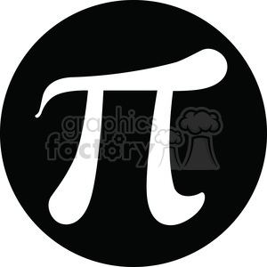 pi inside a circle clipart. Commercial use image # 386453