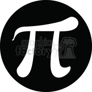 pi inside a circle