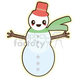 snowman clipart. Royalty-free image # 393497