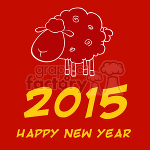 Royalty Free Clipart Illustration Happy New Year 2015! Year Of Sheep Design Card With Yellow Numbers And Text animation. Commercial use animation # 393557