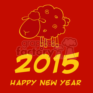 Royalty Free Clipart Illustration Happy New Year 2015! Year Of Sheep Design Card In Red And Yellow animation. Commercial use animation # 393567