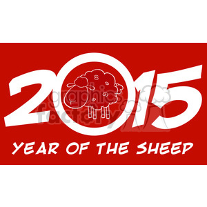 Clipart Illustration Year Of Sheep 2015 Numbers Design Card With Sheep And Text clipart. Royalty-free image # 393577