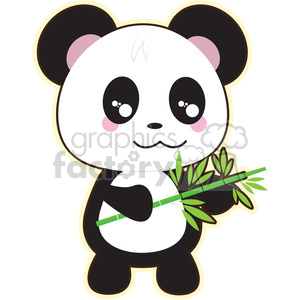 large panda bear clipart. Royalty-free image # 394659