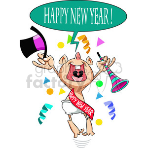 happy new year baby new year vector art clipart. Commercial use image # 400551