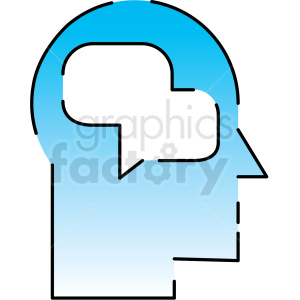 thinking brain storming icon clipart. Royalty-free image # 406144