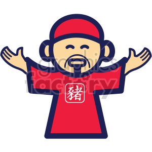 chinese new year asian man clipart. Commercial use image # 407634