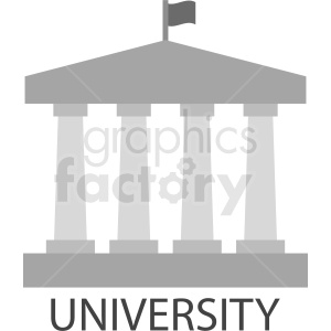 university vector icon design clipart. Royalty-free image # 408538