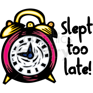 slept too late digital planner sticker clipart. Commercial use image # 409372