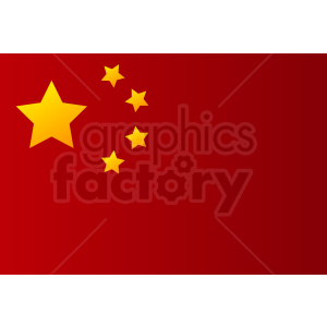 China flag vector icon clipart. Royalty-free image # 412329