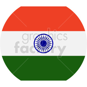 circle indian flag vector clipart clipart. Commercial use image # 416295