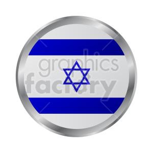 clipart - israel flag vector icon.