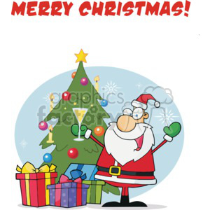 Merry Christmas To All And To All Goodnight clipart. Royalty-free image # 377844