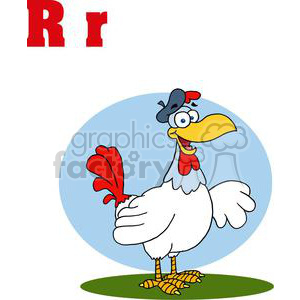 Alphabet Letter R clipart. Commercial use image # 378332