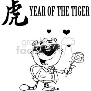 Romantic Tiger with Gifts for His Love clipart. Commercial use image # 378412