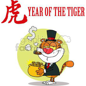 Happy Tiger With Pot Of Gold and Text Year of the Tiger clipart. Royalty-free image # 378437