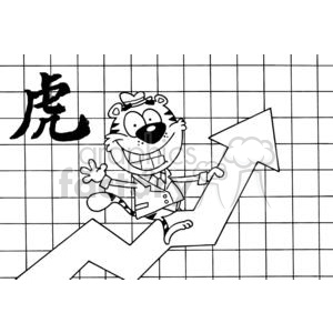 Cartoon Happy Business Tiger Riding On Success clipart. Royalty-free image # 378452