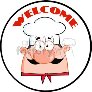 6828_Royalty_Free_RF_Clipart_Chef_Man_Face_Cartoon_Circle_Label clipart. Royalty-free image # 393118