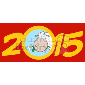 Clipart Illustration Year Of Sheep 2015 Numbers Design Card With Sheep Head clipart. Royalty-free image # 393566