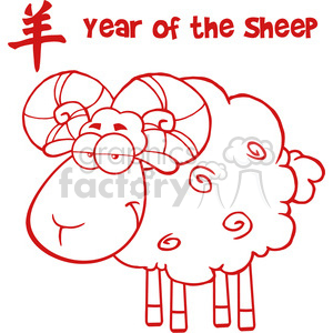 Royalty Free RF Clipart Illustration Ram Sheep With Red Line And Text Year Of The Sheep