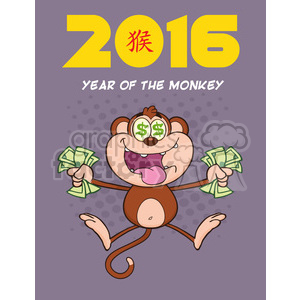 9078 royalty free rf clipart illustration greedy monkey cartoon character jumping with cash money and dollar eyes vector illustration new year greeting card clipart. Commercial use image # 399584