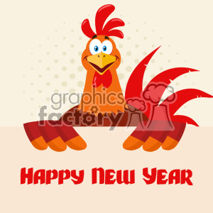 Happy Red Rooster Bird Cartoon Holding A Sign Vector Flat Design Over Halftone Background With Text Happy New Year clipart. Royalty-free icon # 402779