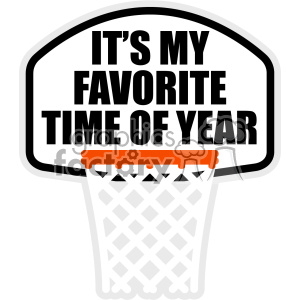 basketball favorite time of year svg cut file clipart. Commercial use image # 403039