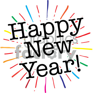 happy new year burst clipart. Commercial use image # 404015