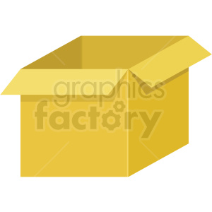 open box icon clipart. Royalty-free icon # 406035