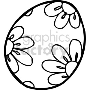 Easter Egg 02 clipart. Royalty-free image # 407859