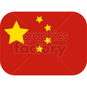 china icon clipart. Royalty-free image # 408757